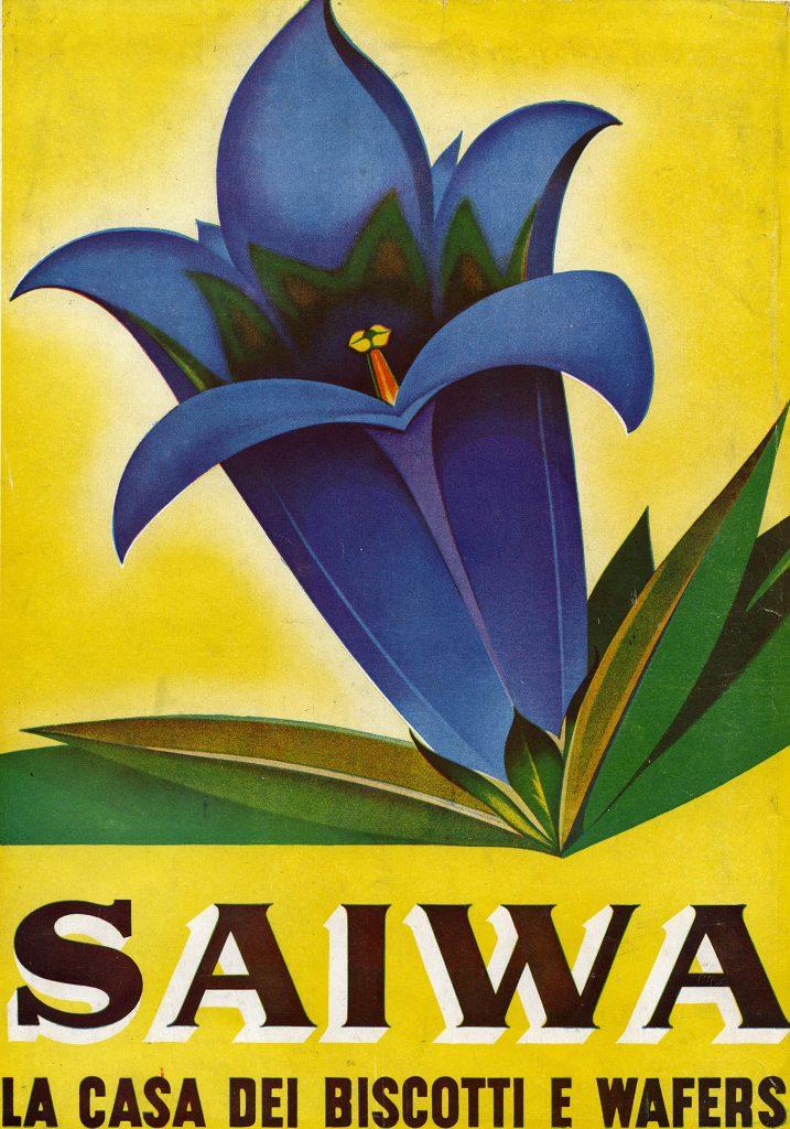 Saiwa Domus 1924