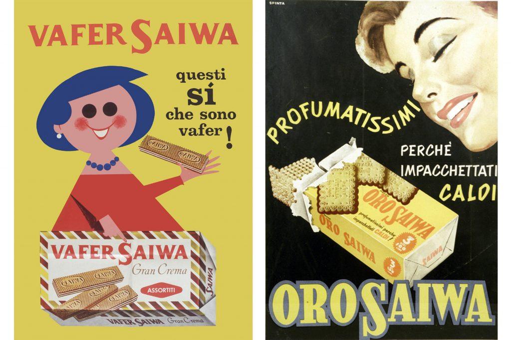 Saiwa pubblicità Vafer e Oro