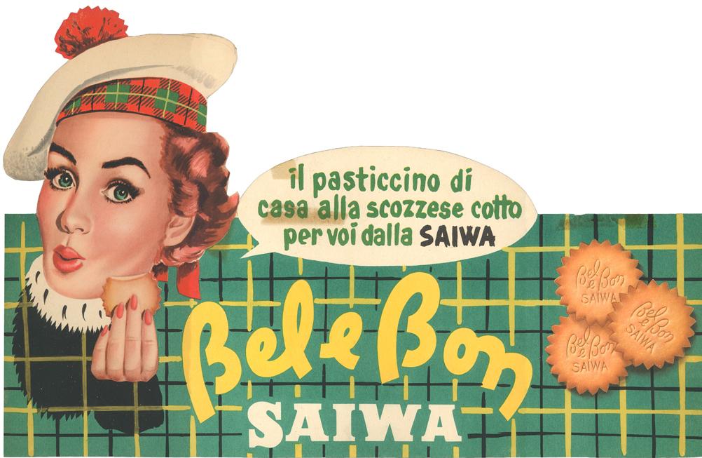 Saiwa, biscotti BelleBon